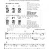Super-Duck-For-Ukulele-Ensemble-by-Elena-Cobb