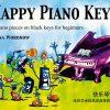 Happy Piano Keys by Irina Woronow