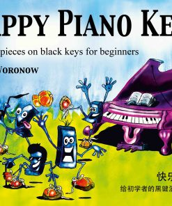 Happy Piano Keys by Irina Woronow